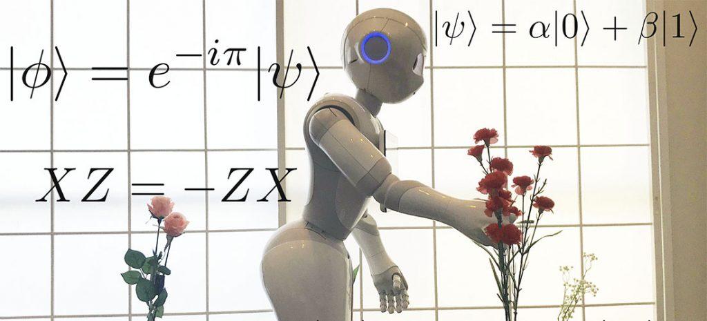 「量子ロボティクス」プロジェクト、メルカリ主催の技術カンファレンス「Mercari Tech Conf 2018」で公開